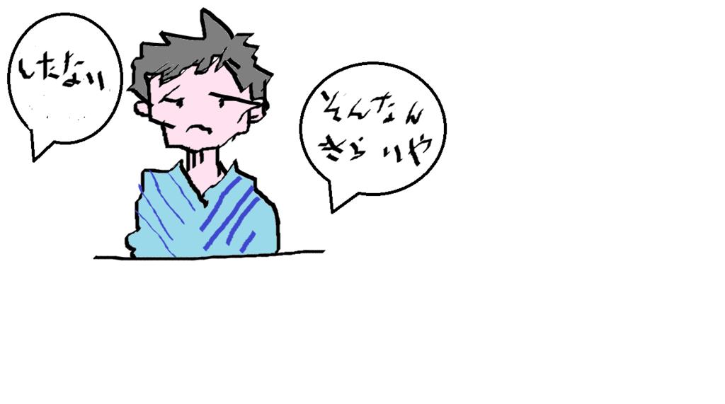 f:id:s-dai101030:20170808224850p:plain