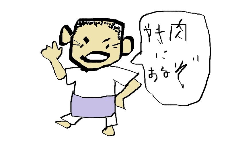 f:id:s-dai101030:20170809211009p:plain