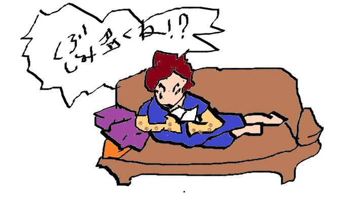 f:id:s-dai101030:20170815230440p:plain