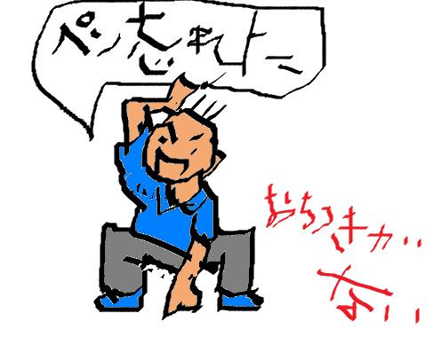 f:id:s-dai101030:20170820212926p:plain
