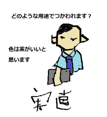 f:id:s-dai101030:20170820212951p:plain