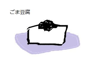 f:id:s-dai101030:20170821000025p:plain