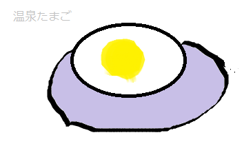 f:id:s-dai101030:20170821000114p:plain