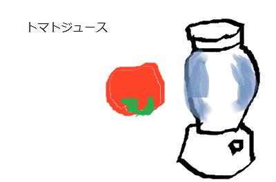 f:id:s-dai101030:20170821000151p:plain