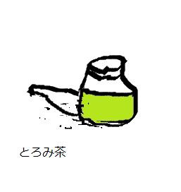 f:id:s-dai101030:20170821000251p:plain