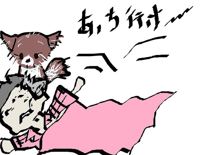 f:id:s-dai101030:20170821002542p:plain