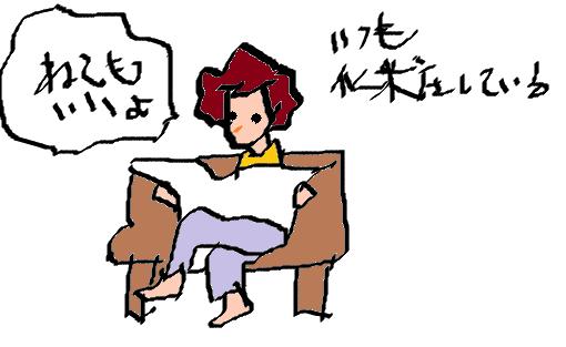 f:id:s-dai101030:20170821023337p:plain