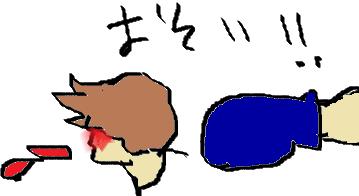 f:id:s-dai101030:20170831200840p:plain