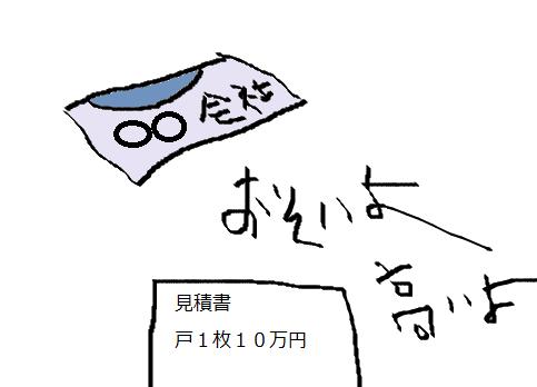f:id:s-dai101030:20170902214852p:plain