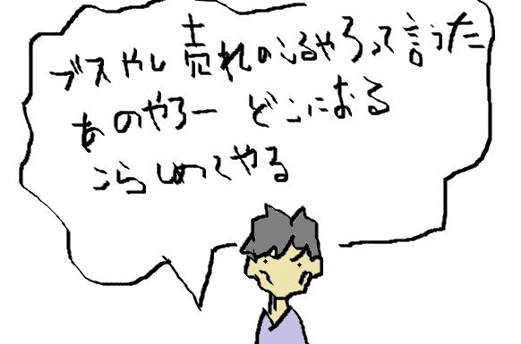 f:id:s-dai101030:20170906144524p:plain