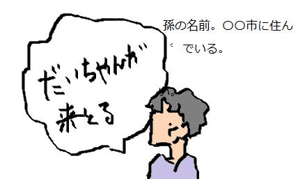 f:id:s-dai101030:20170906153525p:plain