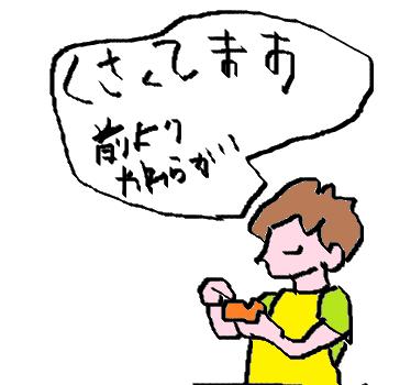 f:id:s-dai101030:20170911203018p:plain