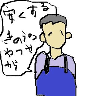 f:id:s-dai101030:20170912141730p:plain