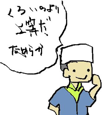 f:id:s-dai101030:20170913175415p:plain