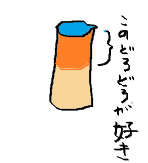 f:id:s-dai101030:20170930092135p:plain