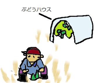 f:id:s-dai101030:20171014194147p:plain