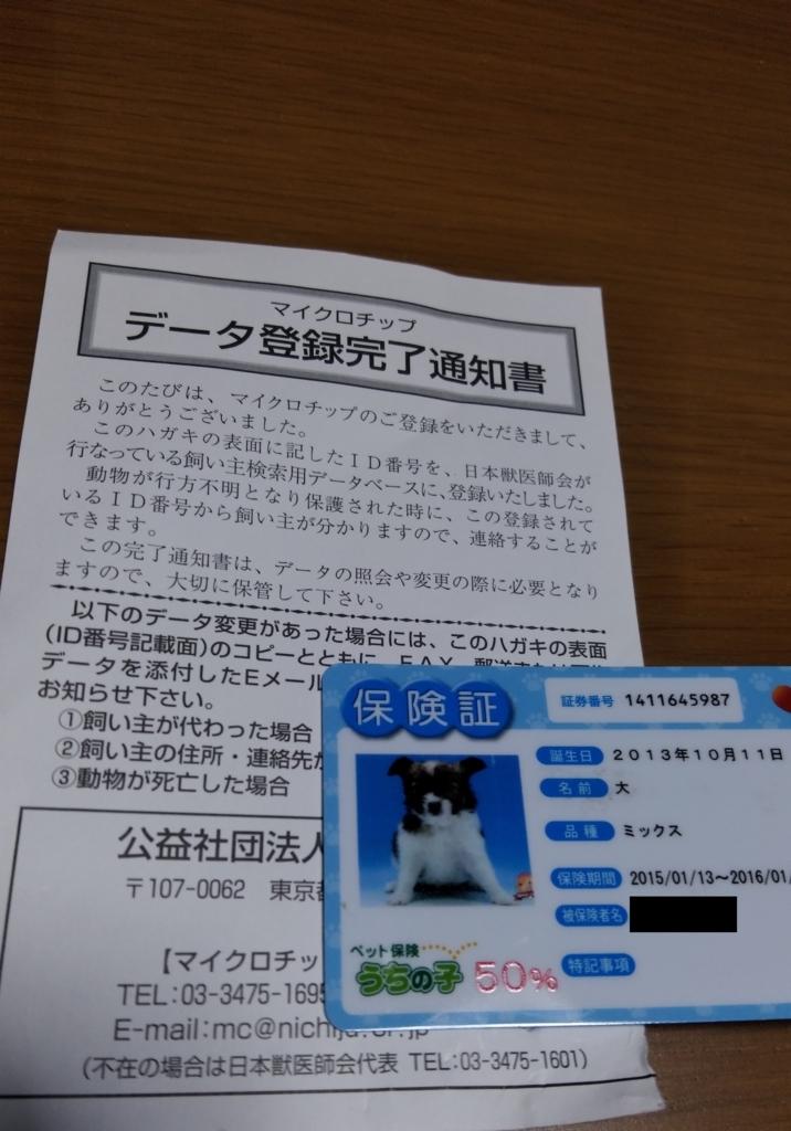 f:id:s-dai101030:20171120233130j:plain