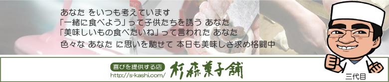 f:id:s-dai101030:20171126023944j:plain