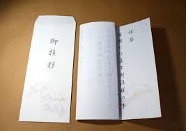 f:id:s-dai101030:20171219180635j:plain