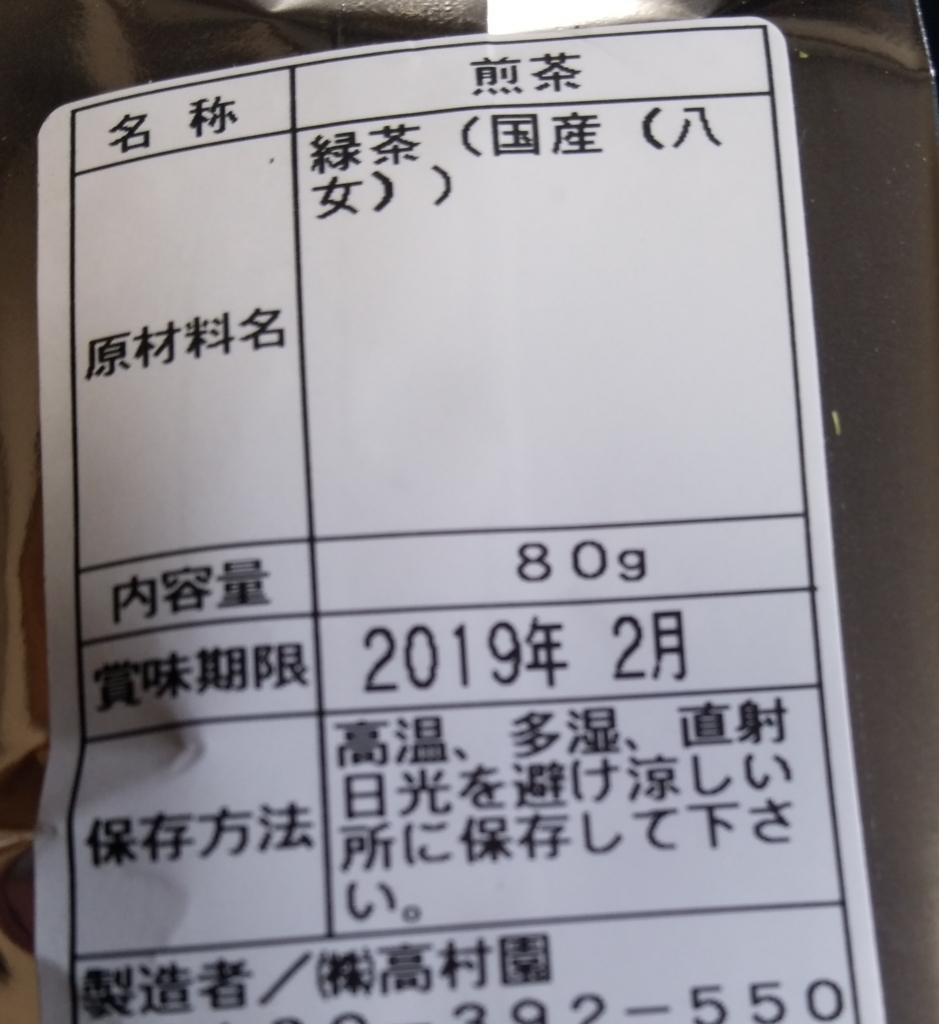 f:id:s-dai101030:20180315154336j:plain