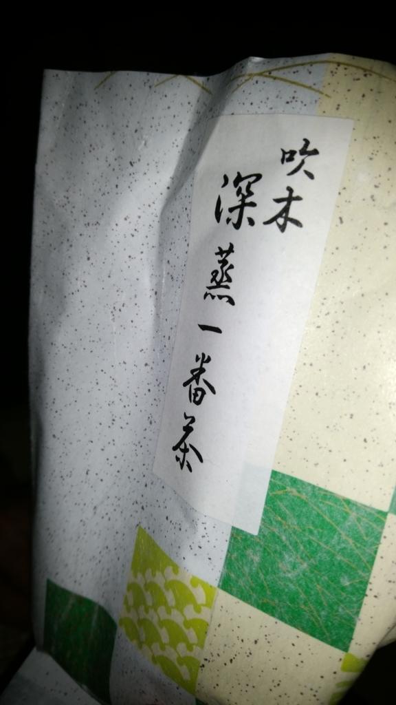 f:id:s-dai101030:20180531203137j:plain