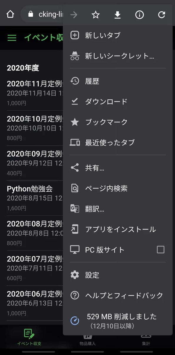 f:id:s-densan:20210109203155j:plain