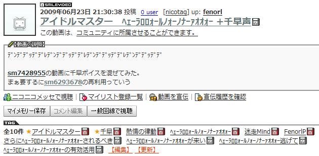 f:id:s-e-i:20090624012626p:image