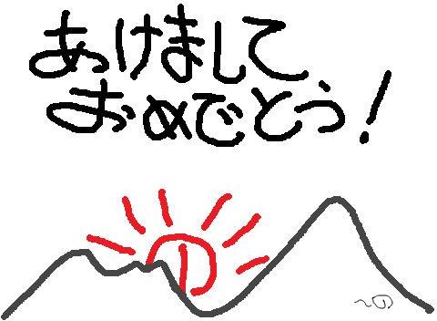 f:id:s-field0808:20110104181854j:image
