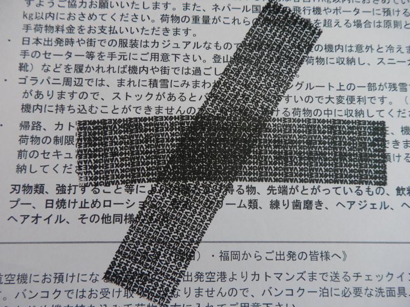 f:id:s-field0808:20110113095400j:image