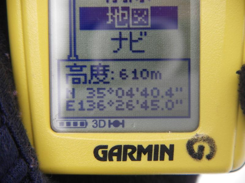 f:id:s-field0808:20110121112612j:image