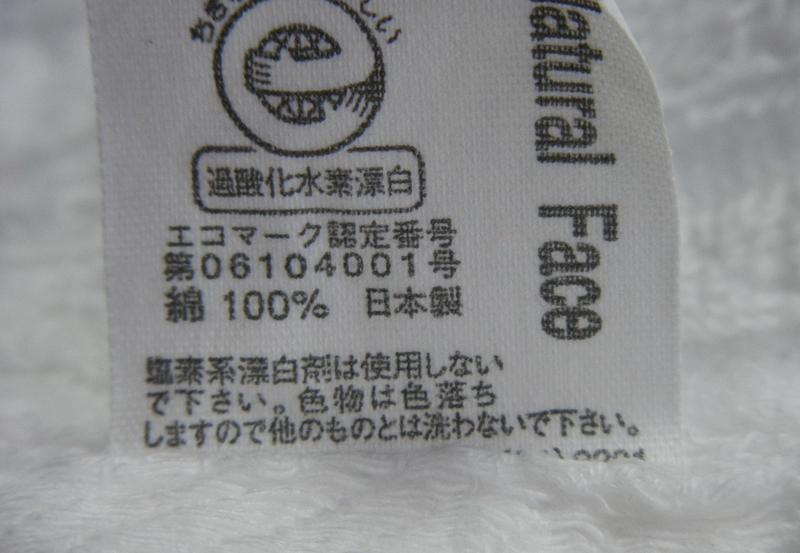 f:id:s-field0808:20110209131128j:image