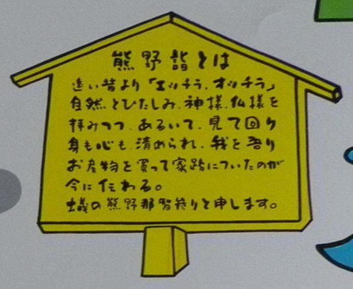 f:id:s-field0808:20110309132600j:image