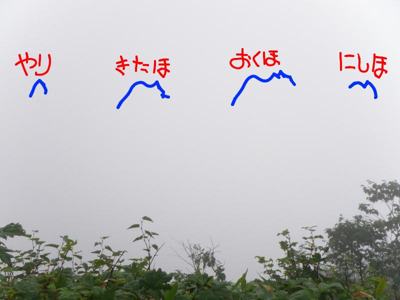 f:id:s-field0808:20110908090701j:image:w640