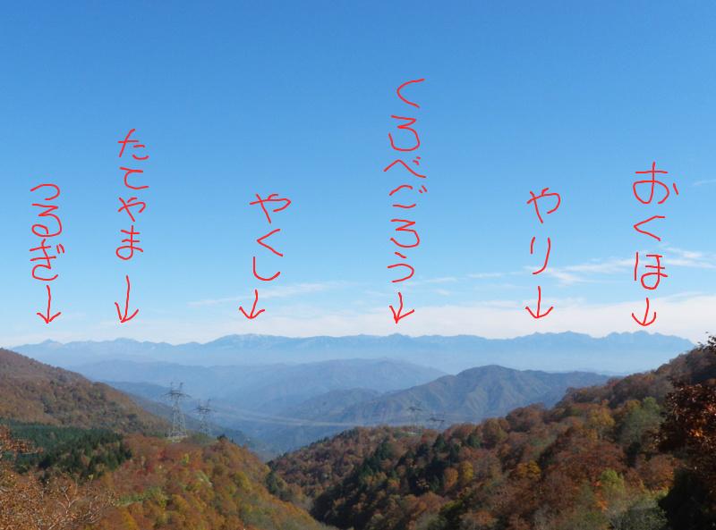 f:id:s-field0808:20111024184511j:image:w360