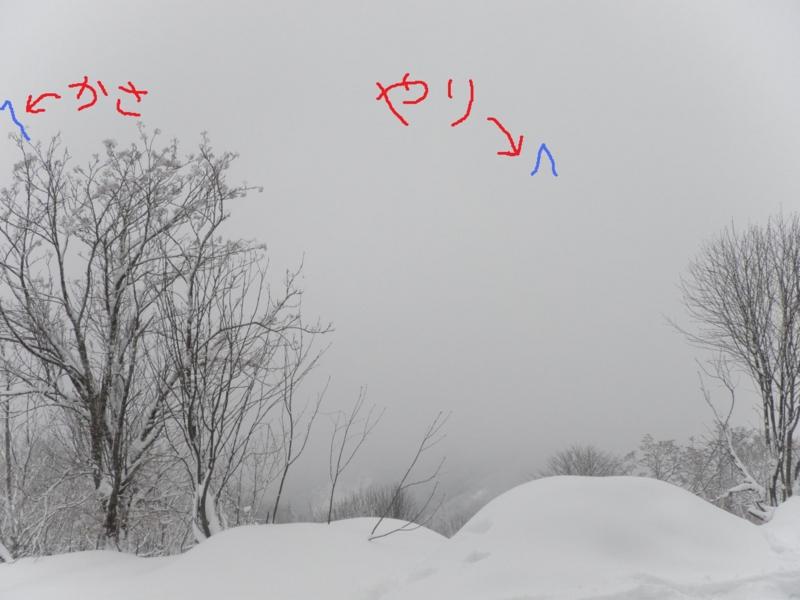 f:id:s-field0808:20120307184627j:image:w360