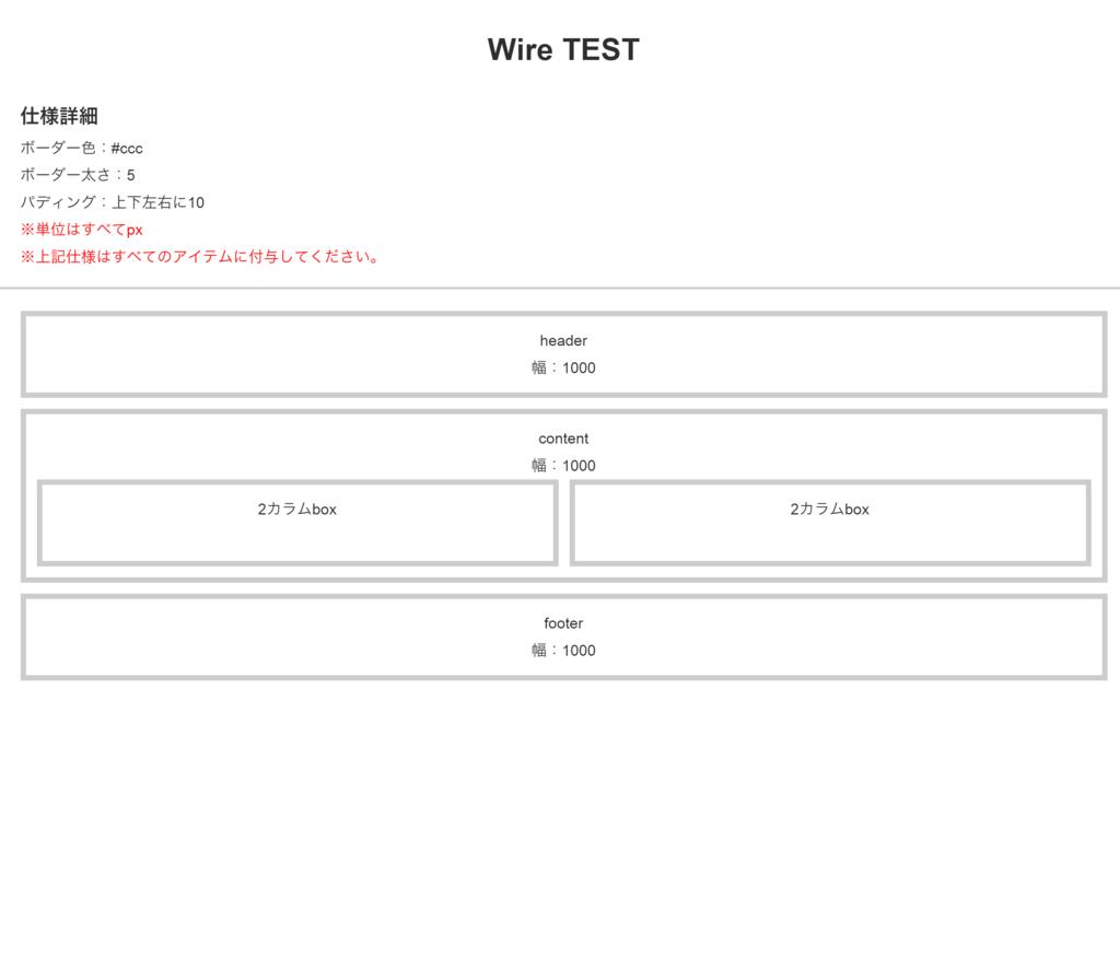 f:id:s-hamamoto:20161213175952p:plain