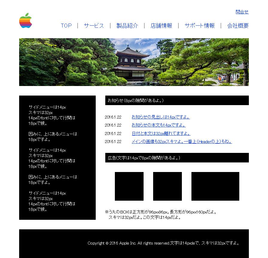 f:id:s-hamamoto:20161215183421j:plain