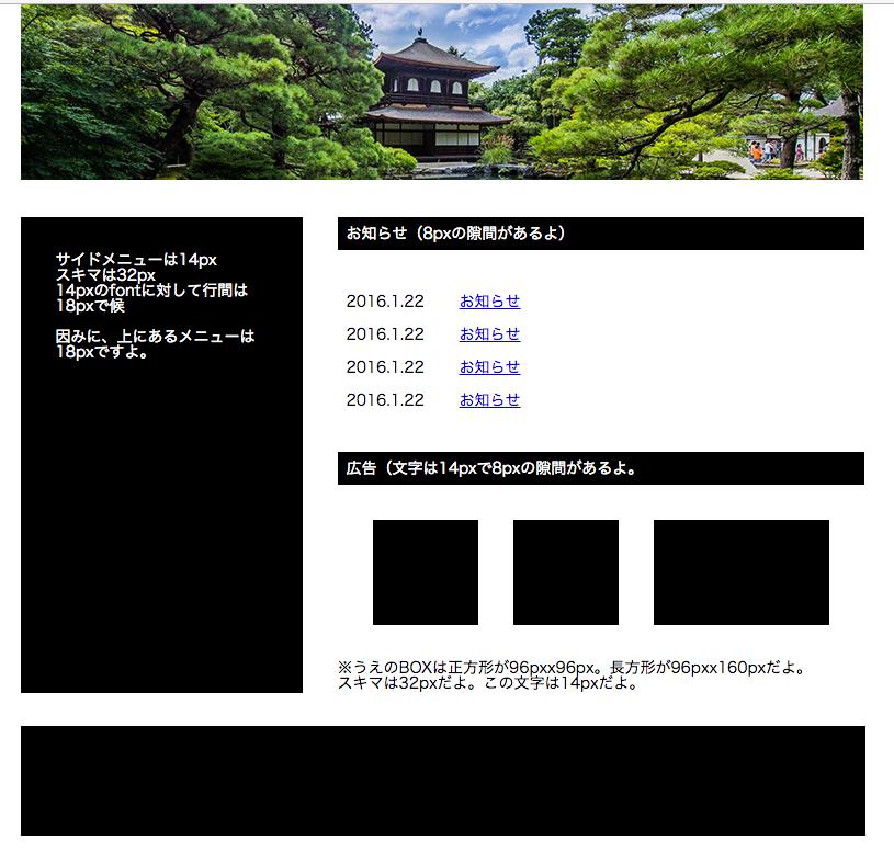 f:id:s-hamamoto:20161216144114p:plain