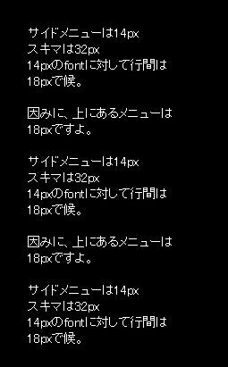 f:id:s-hamamoto:20161219181450p:plain