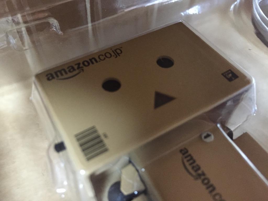 Amazon 無料配送終了