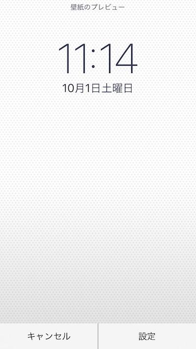 iOS 10 壁紙設定