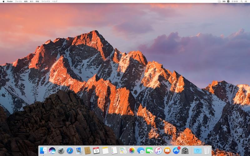 macOS Sierra デスクトップ