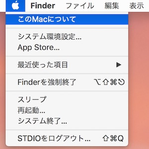 macOS Sierra メニューバー標準