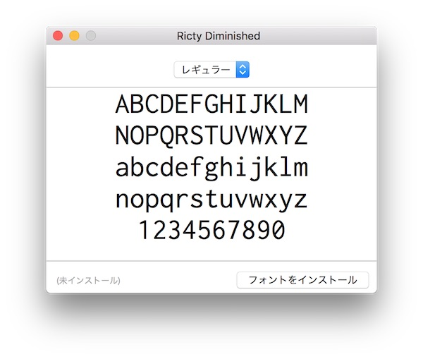 Ricty Diminished インストール2