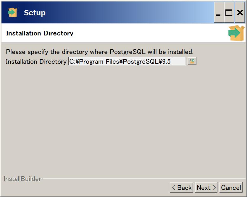 PostgreSQL インストール2