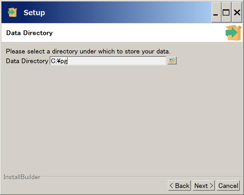 PostgreSQL インストール3
