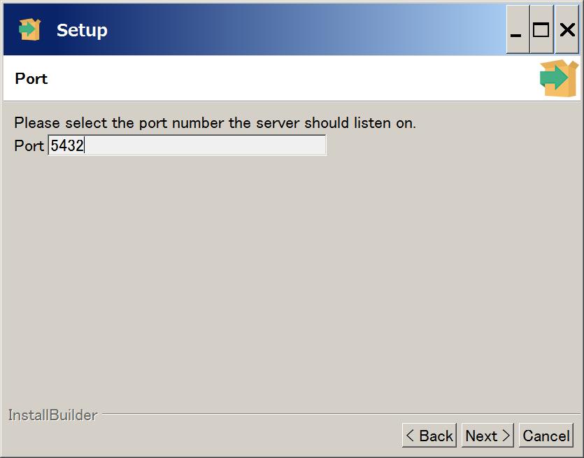PostgreSQL インストール5