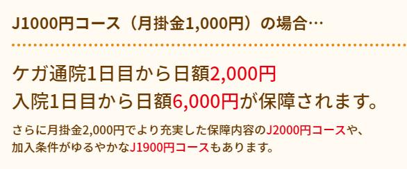 f:id:s-hua:20200719144607p:plain