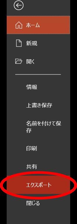 f:id:s-jny1993:20210130143649p:plain