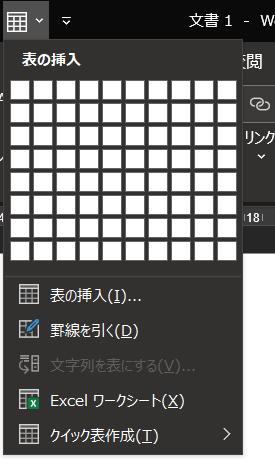 f:id:s-jny1993:20210220133143p:plain